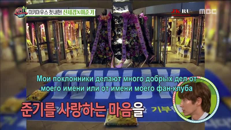 [RUSSUB] Section TV Mickey Mouse Green Santa intervew