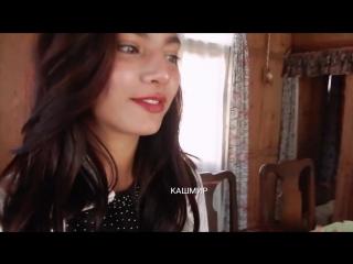 Как путешествия влияют на наше сознание ✈🌍- My Journey In Srinagar Kashmir