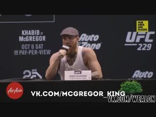Конор о своей подготовке и плане на бой | UFC 229