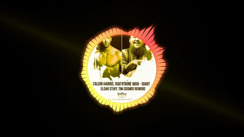 Calvin Harris, RagnBone Man - Giant ( Eldar Stuff, Tim Cosmos Remix ) House Deep Dance Club 2019