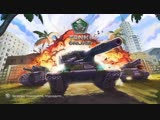 Tanki Online Mobile - Битва на карте Рио.