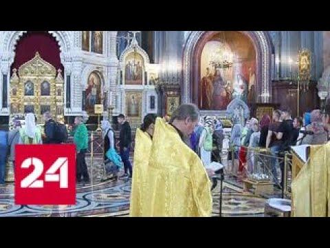 Поклониться мощам святых Петра и Февронии в Москве можно будет до 21 июля - Россия 24
