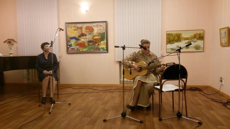 2. поэтический дуэт Мария Запольских и Наталья Самойленко, дом-музей В.Н. Корбакова