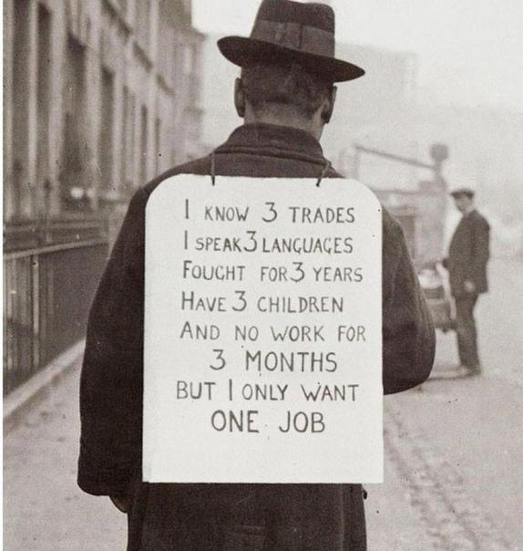 В поисках работы (США, 1930 год)