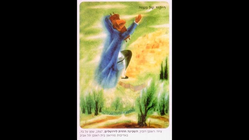 Раздел «Вайера» - три ангела-посланники или как пускаются в пляс при встрече гостей