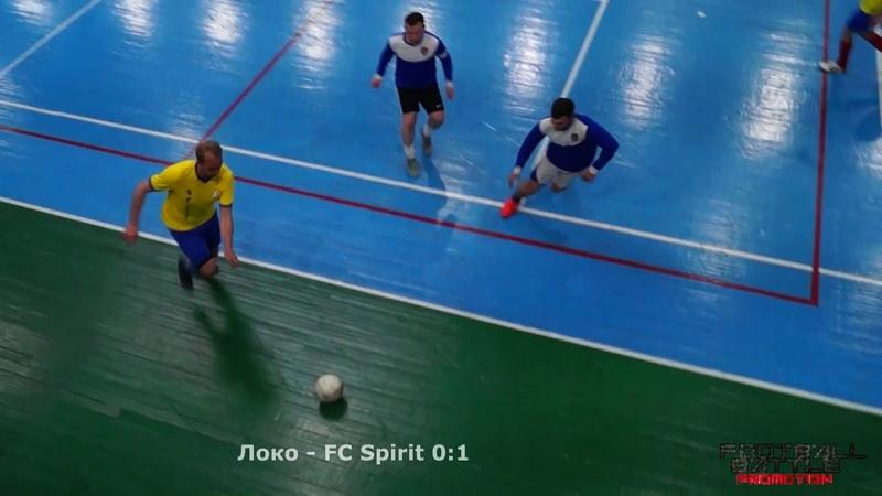 Локо FC Spirit 1 тайм