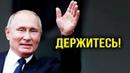 СКАЗОЧНОМУ ДЕДУШКЕ КАЖЕТСЯ что Россия процветает!