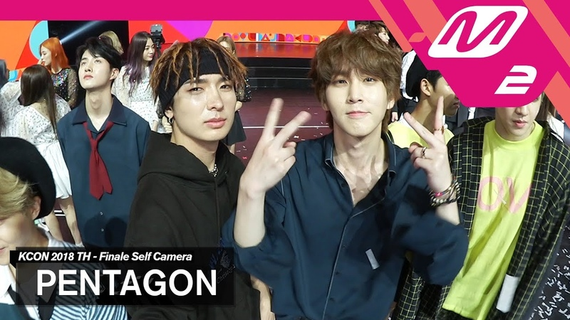 [KCON2018TH x M2] 펜타곤(PENTAGON) Ending Finale Self Camera