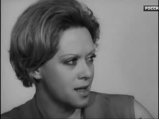 Алиса Фрейндлих. Избранное. (1973).