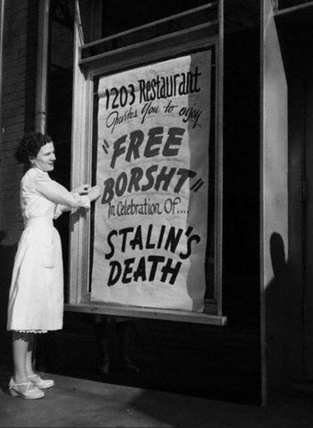 Украинская семья в США празднует день смерти Сталина, угощая посетителей своего ресторана бесплатным борщом (5 марта 1953 года