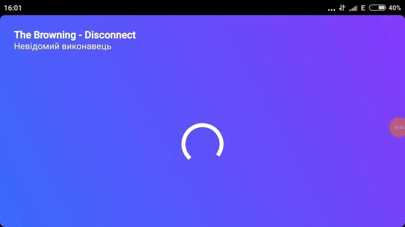 The Browning - Disconnect переклад українською від Ukrainian Metalcore