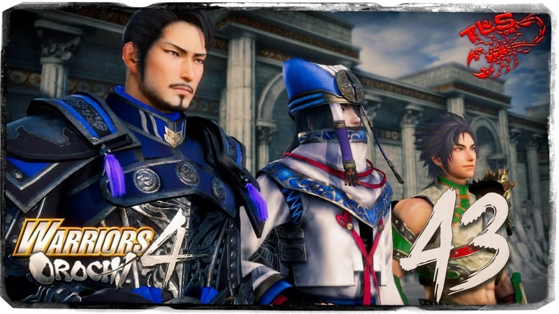 Story Mode ◄ Warriors Orochi 4 ► 43 A Promising Generation