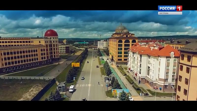 Фильм ГТРК Кострома об Ингушетии, её традициях и культуре