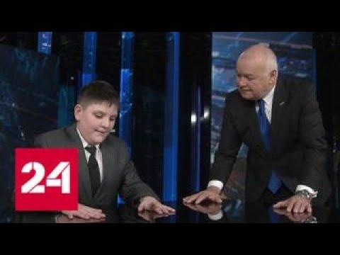 Елка желаний 11 летний мальчик увидел как делают Вести недели Россия 24