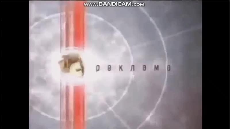 Все заставки СТС (1996-2019), часть 7 - сезон (2004-2005)