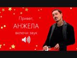 Анжела-HD 1080p