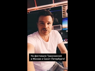 """Atb приглашает на trancemission """"fantasy"""" в санкт-петербурге и в москве!"""