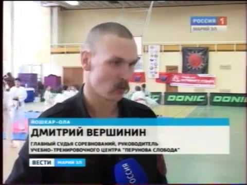 Кубок Боевого Братства в программе Вести Марий Эл 27.11.2013