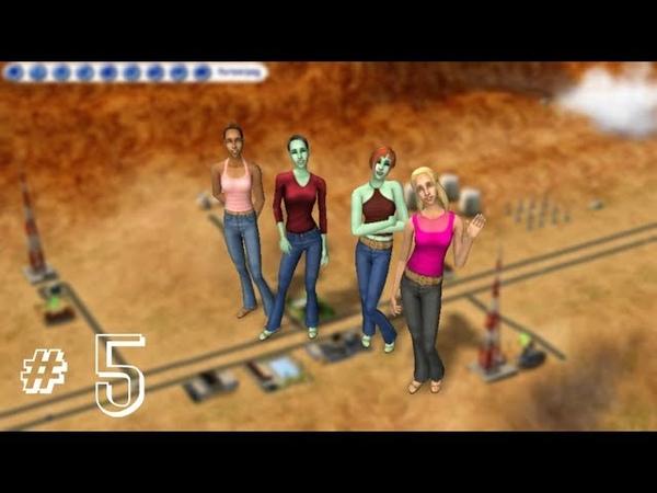 5 ОБЗОР ГОРОДКОВ И ЖИТЕЛЕЙ КИТЕЖГРАД Семья Незамужних The Sims 2