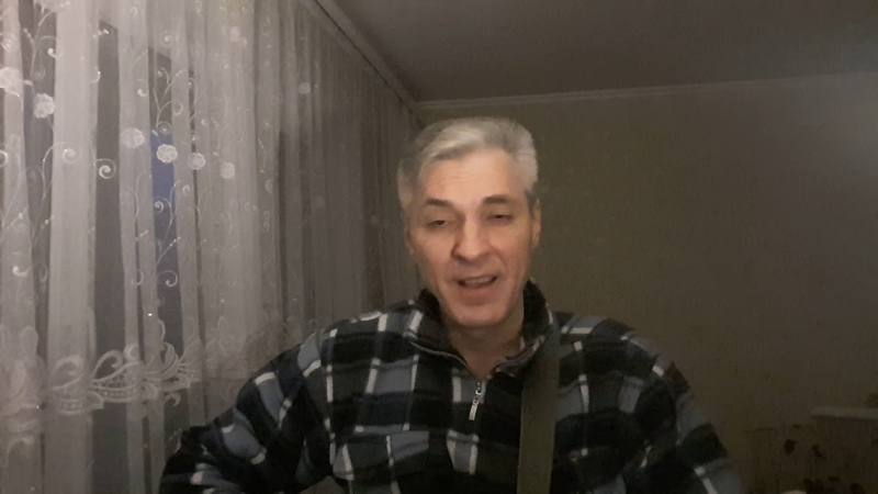 Александр Коренюгин Сбивая чёрным сапогом