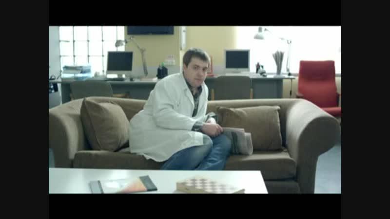 Интерны 1 сезон 48 серия Сеня