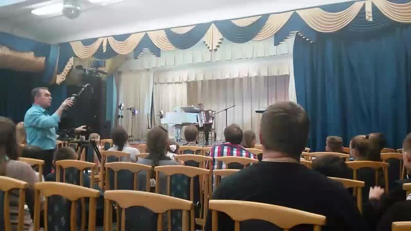 Егор Дергачев, аккордеон. П.Пиццигони, Свет и тени.