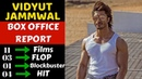 Vidyut Jammwal Box Office Collection Analysis Hit and Flop Movies List