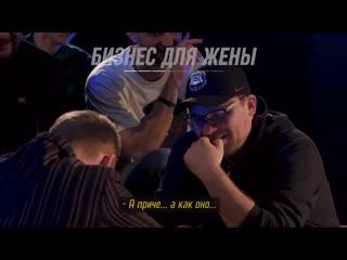 СОЗВОН - Алексей Щербаков vs Гарик Харламов