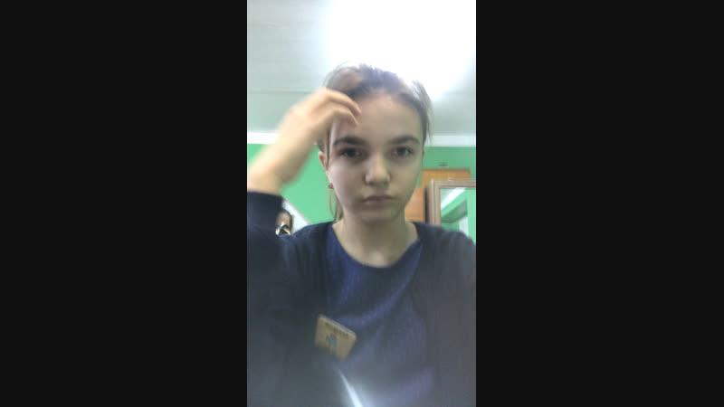 Ариана Цапурина — Live