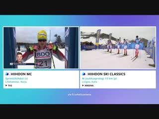 2018.11.30. Cross-Country WC. Lillehammer. Sprint F