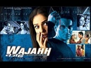 Wajahh: A Reason to Kill | Bollywood Best Suspense Murder Thriller Movie | Arbaaz K.,Shamita Shetty