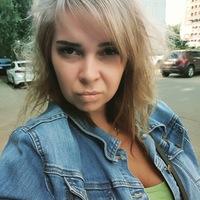 Marishka Kedrova