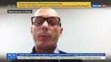 Новости на Россия 24 Шизофрения и подиум как Бильжо описал подвиг Космодемьянской
