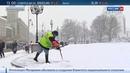 Новости на Россия 24 • В Калининграде у опекунов забрали жестоко избитого мальчика Женю