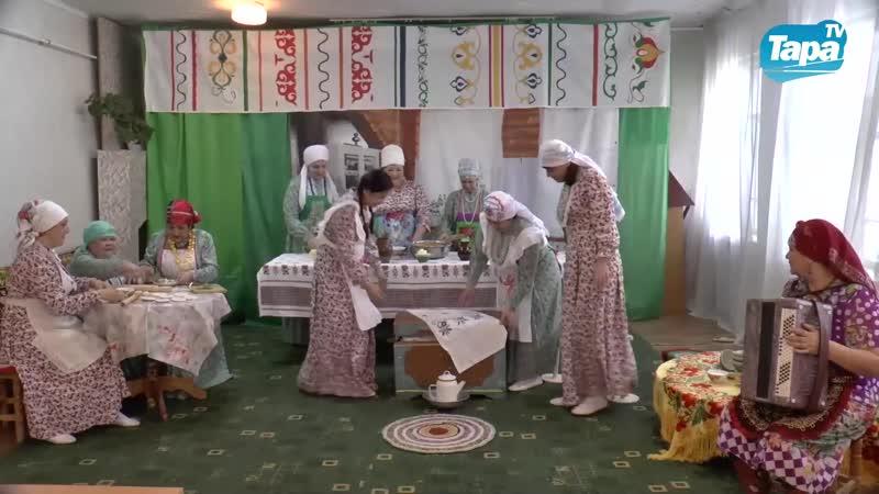 Юбилей татарского ансамбля Нур г Тара 24 05 2019 г