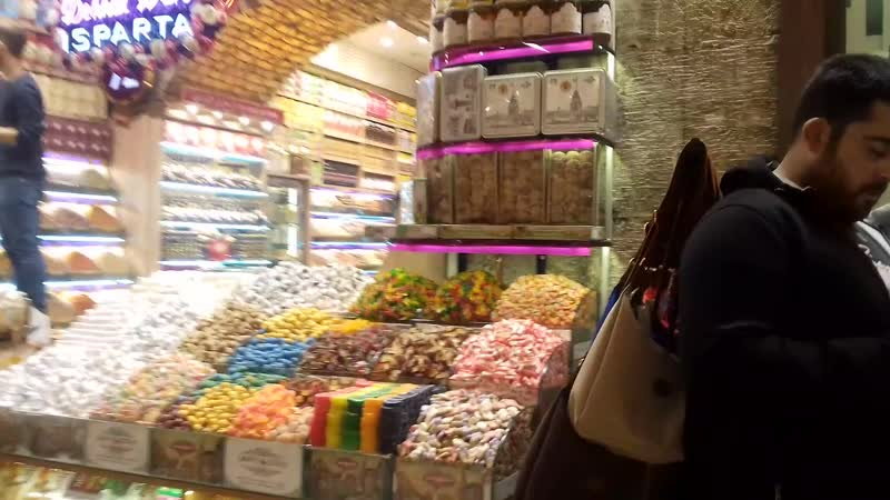 Египетский базар или Гранд базар Точно не помню