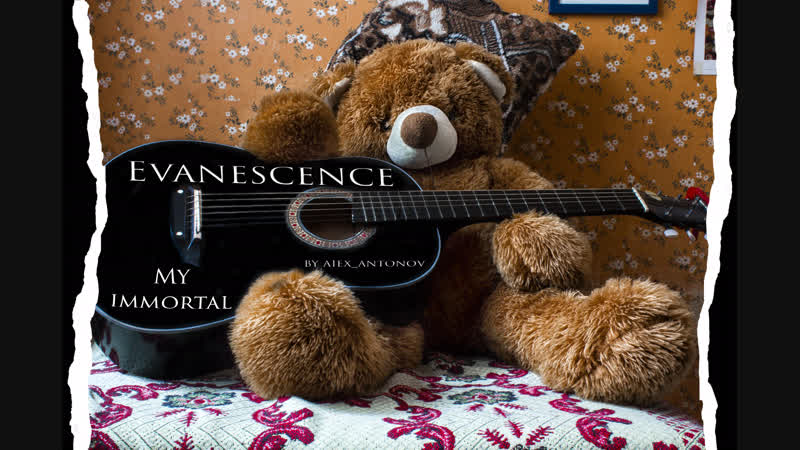 Evanescence - My Immortal (cover by a1ex_antonov)