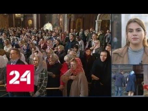 Паломники со всей России провожают мощи Спиридона Тримифунтского - Россия 24