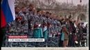 В Севастополе отметили пятилетие возвращения спецназа МВД из Киева