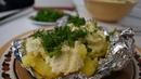 Запеченная картошка в духовке с сыром и салатом Невероятно вкусно