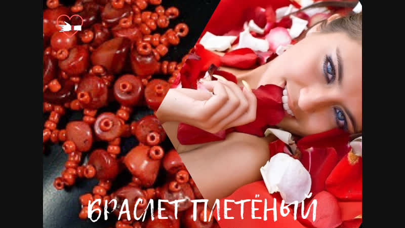 БР БРАСЛЕТ ПЛЕТЁНЫЙ 2