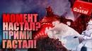 ЛУЧШЕЕ СРЕДСТВО ОТ ИЗЖОГИ! - Devil May Cry 5 ➤Прохождение 2