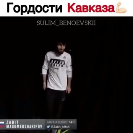 "MMA   UFC   Best MMA Vines HD on Instagram: ""Подпишитесь на нашу группу @zizaev_khamzat @zizaev_khamzat @zizaev_khamzat __..."