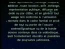 Заставка CIC Video и предупреждение об авторских правах