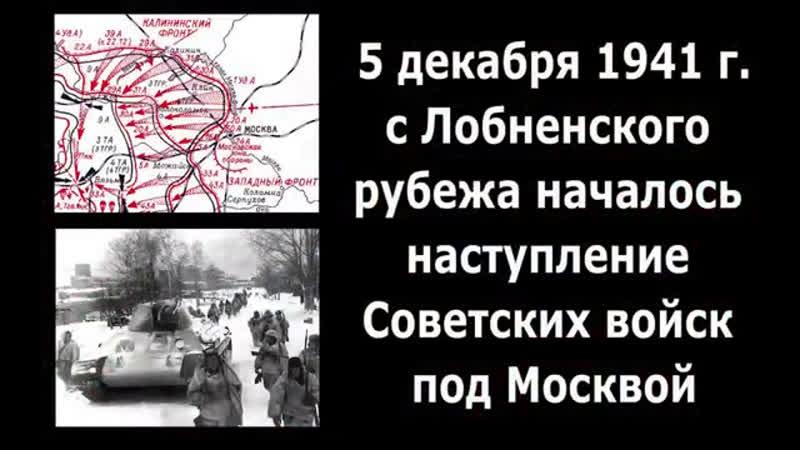 От Лобни до Победы 9 мая 2015 . Аэросъёмка Air Record .