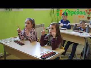 Ученики Соробан® Ялта - Первые занятия