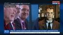 Новости на Россия 24 Итоги визита Обамы в Берлин о чем говорили мировые лидеры