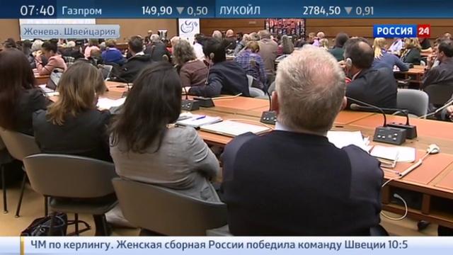 Новости на Россия 24 • Трагедия в Одессе 2014 года: в ООН показали то, что видеть не хочется