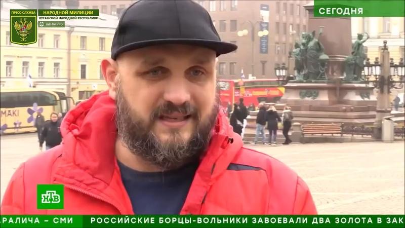 Голос Украинца Сбежавшие военнослужащие ВСУ