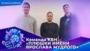 «Плюшки имени Ярослава Мудрого» приглашают на «Славянский базар в Витебске» 2019